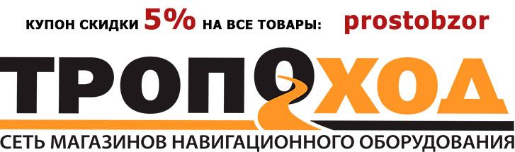 Умные часы и GPS навигаторы Garmin - доставка по России