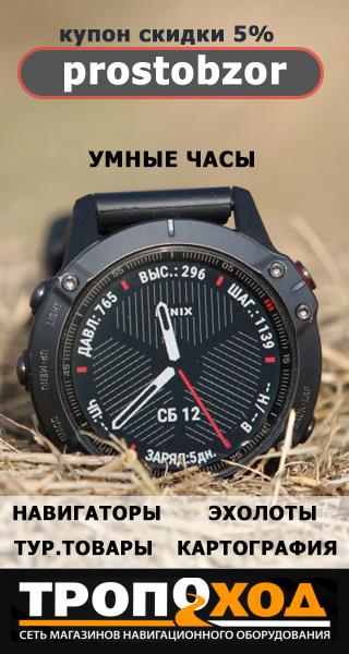 Умные часы Garmin и тур тур техника по России с доставкой