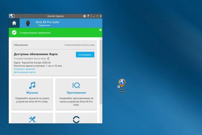 Синхронизация Garmin Express часов через  USB Кабель