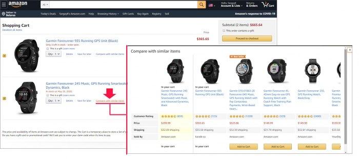 Сравнение товаров в Amazon