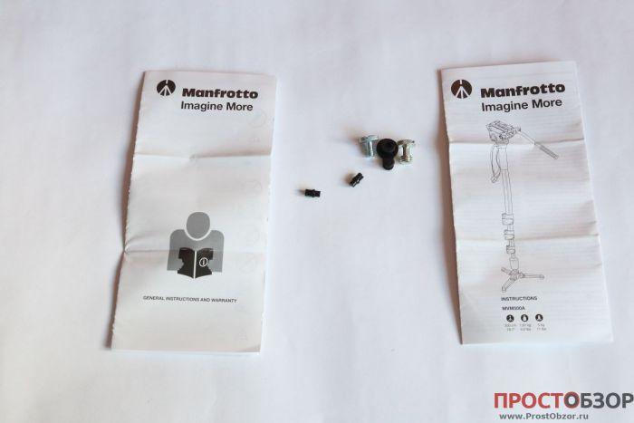 Инструкции и аксессуары монопода Manfrotto MVM500A
