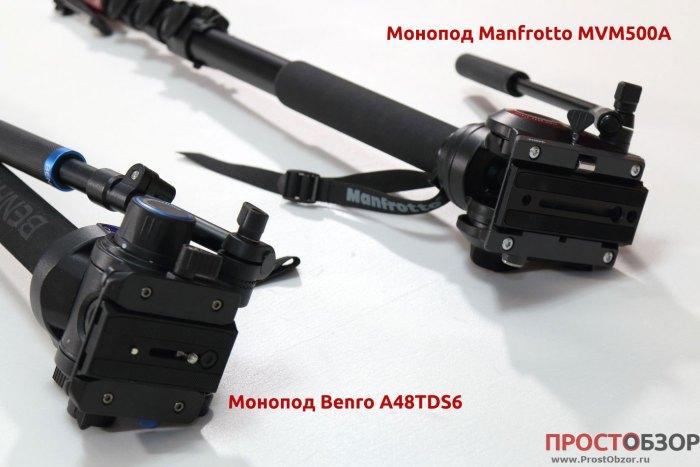 Площадки моноподов Manfrotto MVM500A и Benro A48TDS6