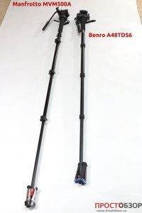 Максимальные размеры моноподов Manfrotto MVM500A и Benro A48TDS6