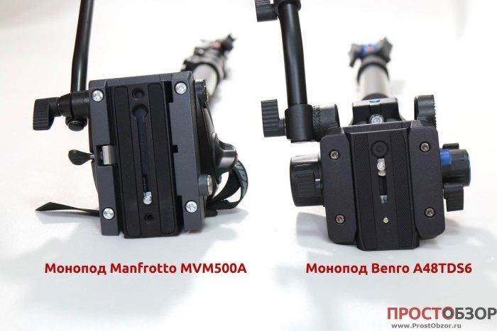 площадки моноподов Benro A48TDS6 и Manfrotto MVM500A