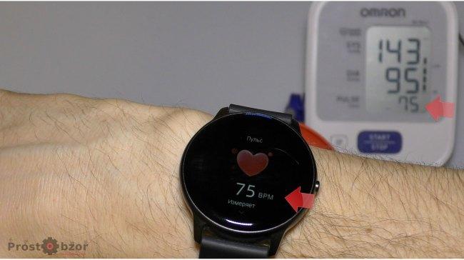 Тестирование измерение давления в часах Blulory BW11