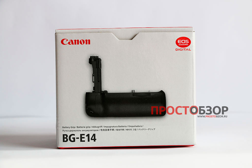 Фото с обзоров Canon EOS 70D