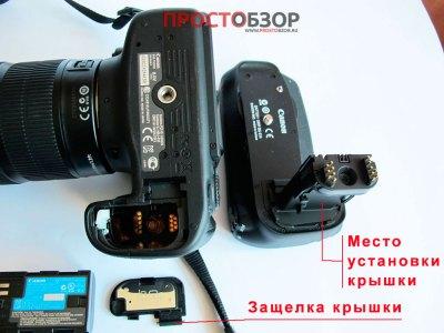 Общий план - камера и бустер до подключения