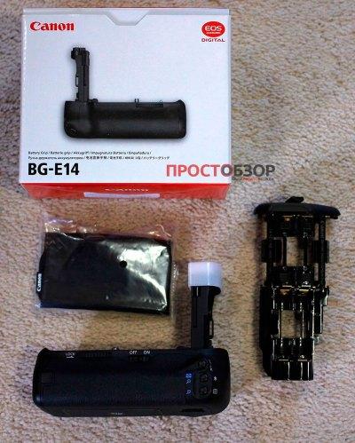 Комплектация поставки ручки аккумуляторной для Canon EOS 70D  - распаковка