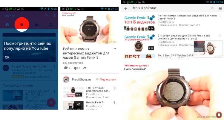 Garmin Monterra - просмотр видео YouTube