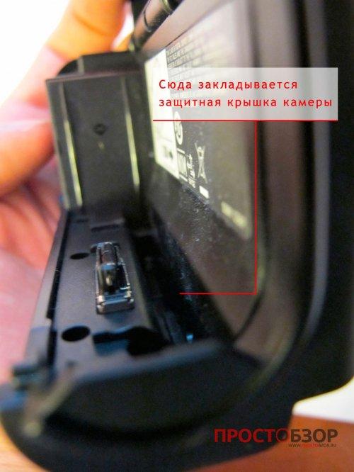 Место хранения защитной крышки камеры в боксе AKA-LU1