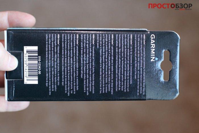 задний вид коробки кардио-монитора для плавания Garmin HRM Swim