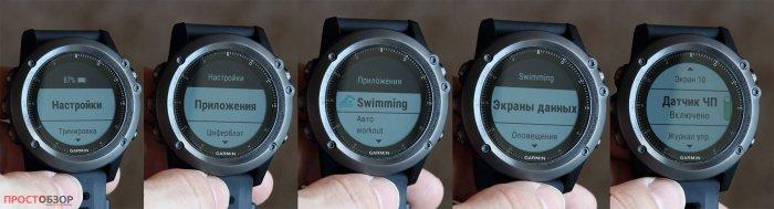 Включение кардио-монитора Garmin HRM Swim в активности