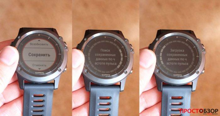Сохранение и передача данных с кардио-монитора Garmin HRM Swim