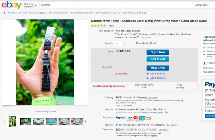 Металический ремешок часов Garmin Fenix 3 на eBay