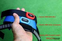 Внешний вид пульсометров Garmin HRM-RUN, HRM-Swim , HRM-Premium