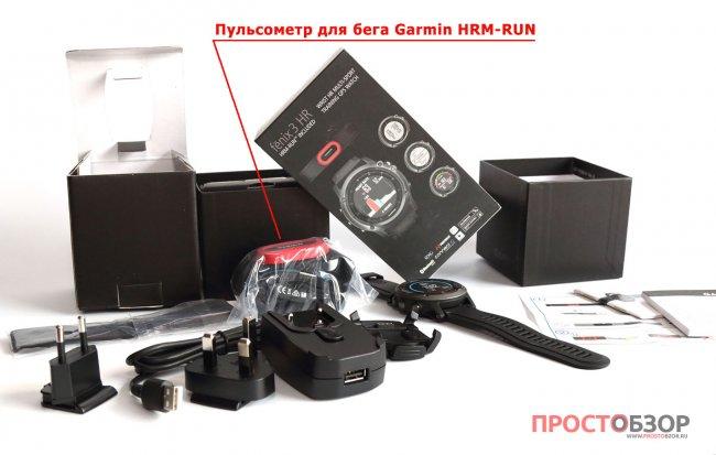 Распаковка часов Garmin Fenix 3 HR с пульсометром Garmin HRM-RUN