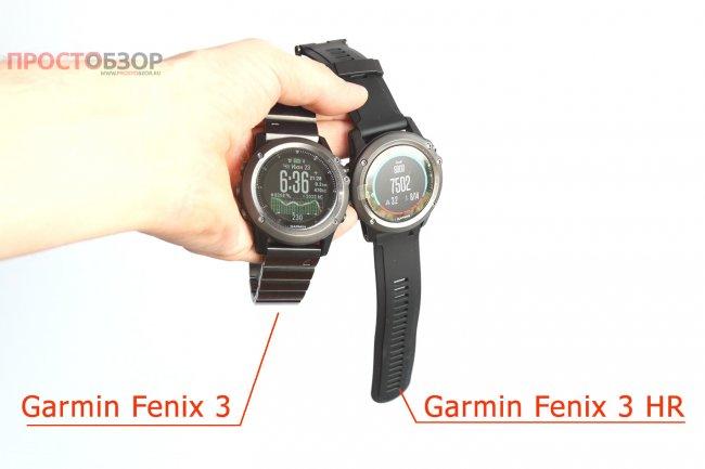 Сравнение часов Garmin Fenix 3 HR и Fenix 3 - внешний вид