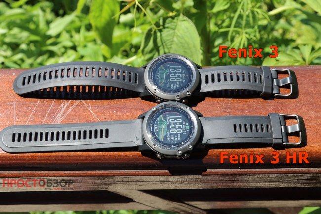 Резиновые ремешки часов Garmin Fenix 3 HR, Fenix 3