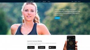 Веб-сервис от Garmin - Connect - для устройств и спортсменов