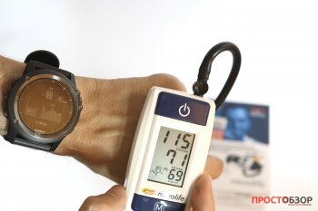 Показания измерения пульса для часов Garmin Fenix 3 HR