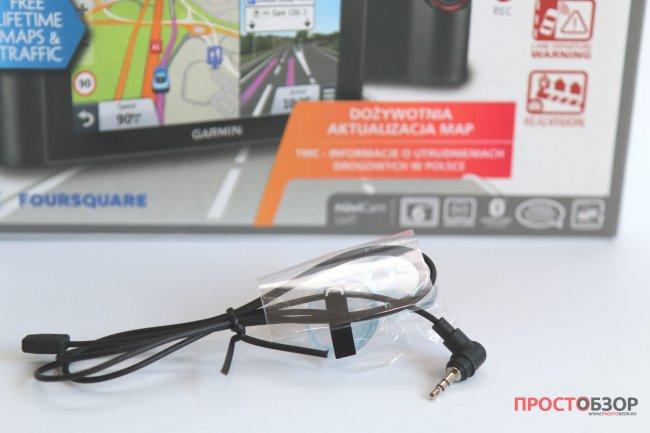 Антенна ТМС-FM трафика Garmin NuviCam - распаковка