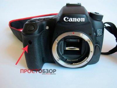 Окошко ИК-управления Canon EOS 70D
