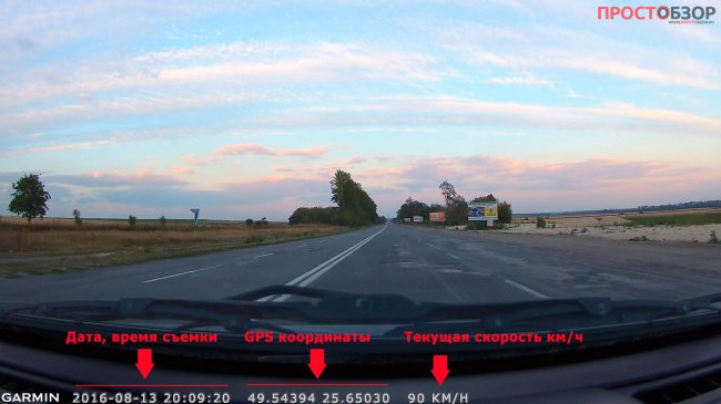 Скриншот и обозначения съемки GPS навигатором Garmin NuviCam