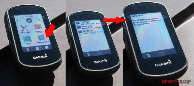 Умные уведомления через Bluetooth