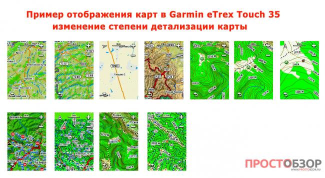 Примеры отображения карт GPS навигатора Garmin Etrex Touch 35