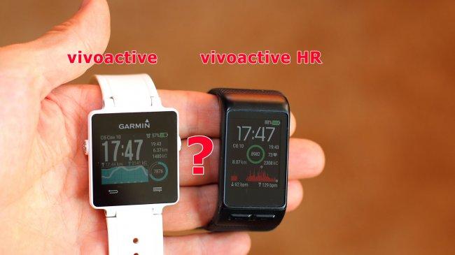 часы Garmin Vivoactive HR или Garmin Vivoactive