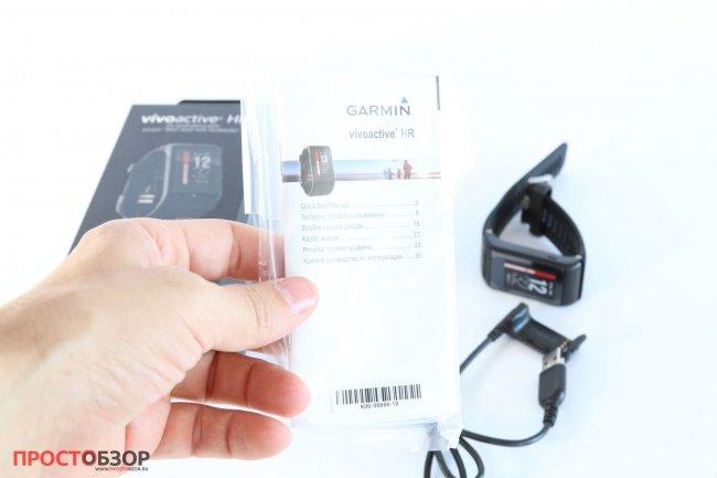 Инструкция к часам Garmin Vivoactive HR
