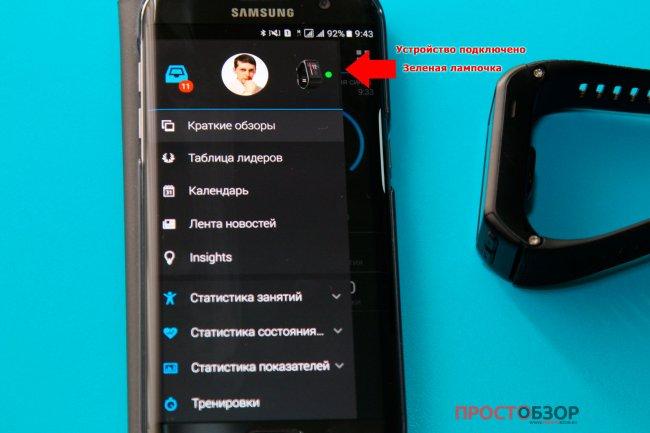 Символ подключения Garmin Vivoactive HR к телефону