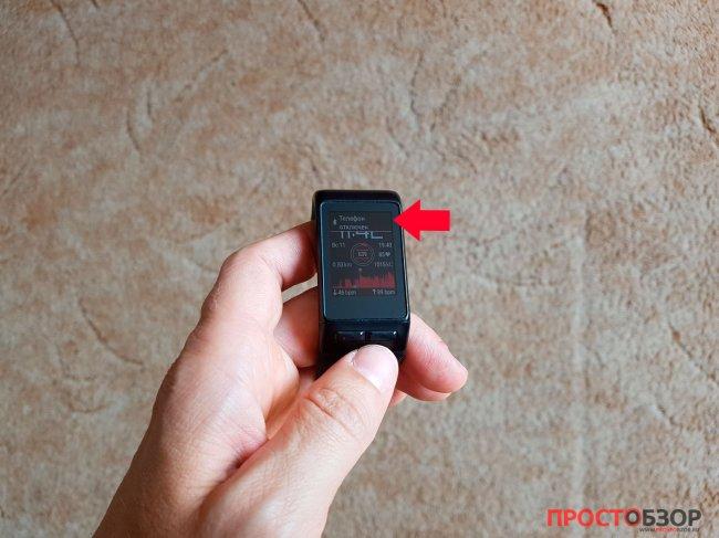 Разрыв Bluetooth соединения