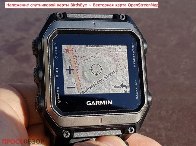 Карта birdeye в часах Garmin epix