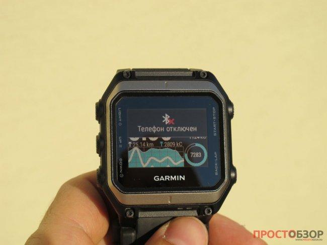 Отключение Bluetooth в часах Garmin Epix