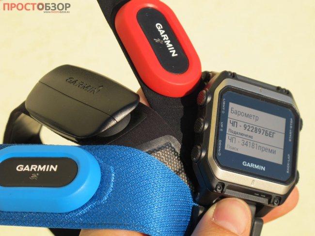 HRM пульсометры, которые можно подключить к Garmin Epix