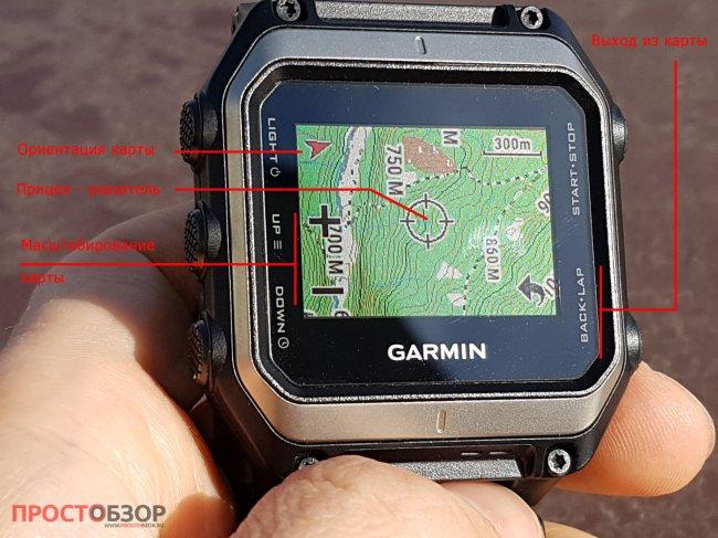 Элементы управления карты на часах Garmin Epix