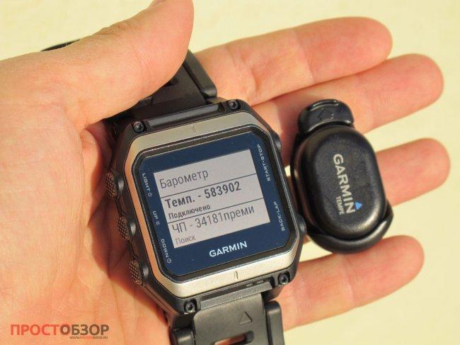 Внешний датчик температуры Garmin Tempe вместе с часами Garmin Epix