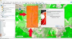 Шаг 3  - Выбор участка карты BirdsEye  в BaseCamp