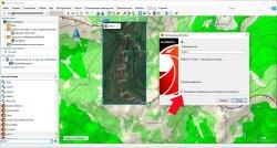 Шаг 7  - Отправка BirdsEye карты через BaseCamp в часы Garmin Epix