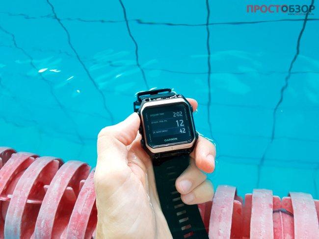 Плавание в бассейне - Garmin Epix