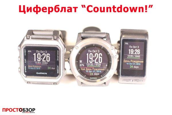 Garmin циферблат для часов Fenix 3 HR, Vivoactive HR, epox - countdown