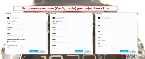 Configurable поля циферблата line для часов Garmin Fenix 3 HR, Vivoactive HR, epix