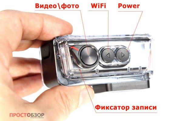 Кнопки управления экшн-камерой Garmin Virb Ultra 30 через бокс