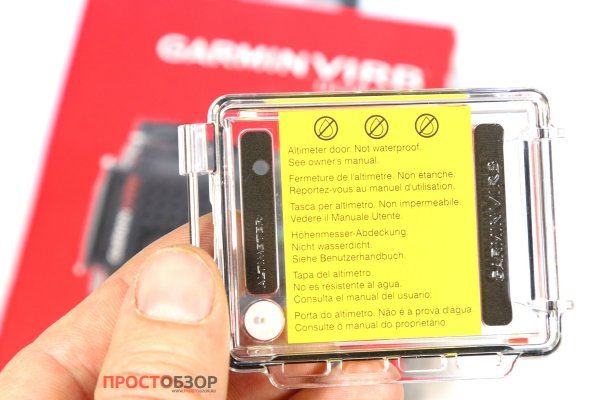 Дополнительная крышка альтиметра для бокса экшн-камеры Garmin Virb Utlra 30