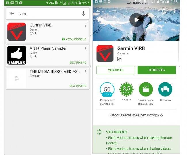 Установка и загрузка программы Garmin Virb в каталоге Google Play Market