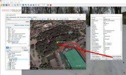 Переход на GoogleEarth с координат фото