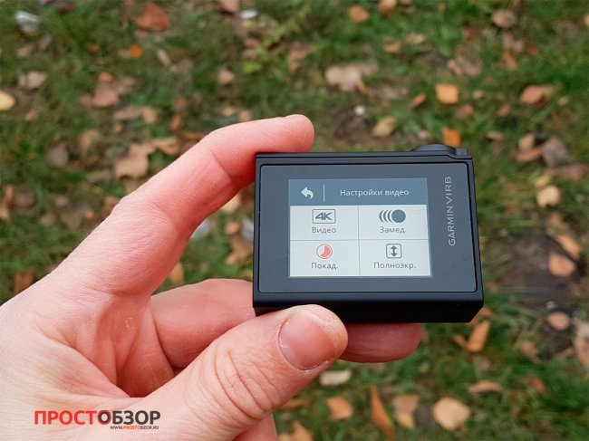 Настройки видео Garmin Virb Ultra 30