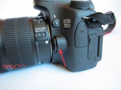Кнопка отключения объектива от камеры Canon EOS 70D