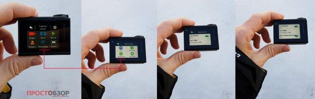 Настройки удаленного управления устройствами камеры Garmin Virb Ultra 30